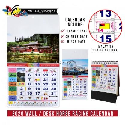 Calendar Horse 2021 Kalendar Kuda 2021 跑马日历2021 Senerai Cuti Umum Cuti Sekolah Tahun 2021