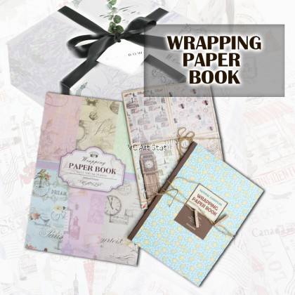 **Clearance** Wrapping Paper Book A3/A4