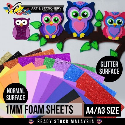 Craft E EVA Sponge Craft Foam Sheet School A4/A3 Size